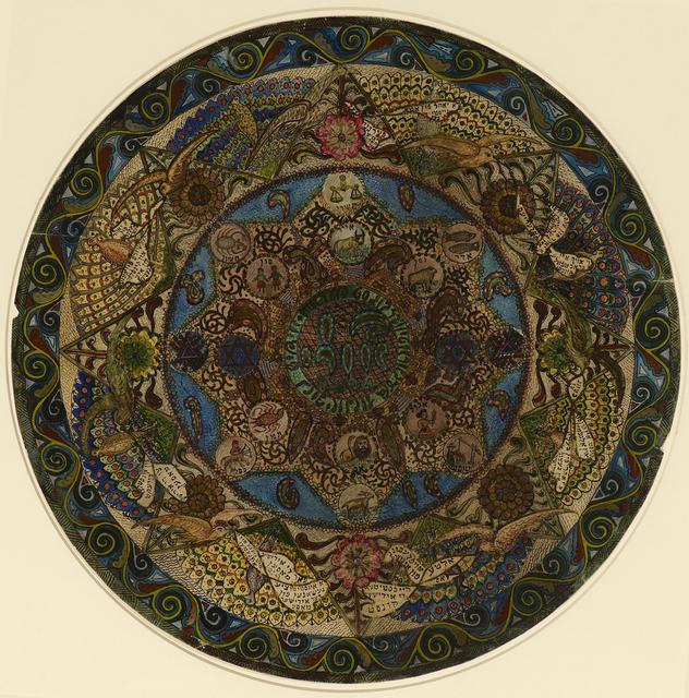 , 'Circular Design for Ben Uri Art Society,' 1915, Ben Uri Gallery and Museum