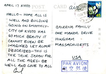 Letter from Kyoto, Japan