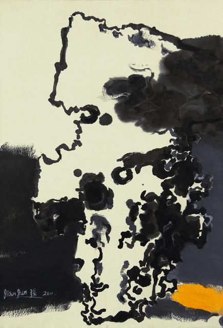 Zhang Jian-Jun 張健君, 'Vestiges of a Process: Mountain Series VII 過程的瞬間:山系列七', 2011, Alisan Fine Arts