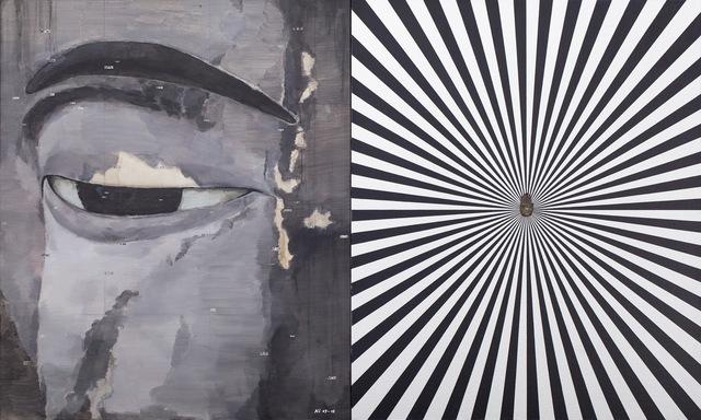 , '大观,' 2016, Shanghai Gallery of Art