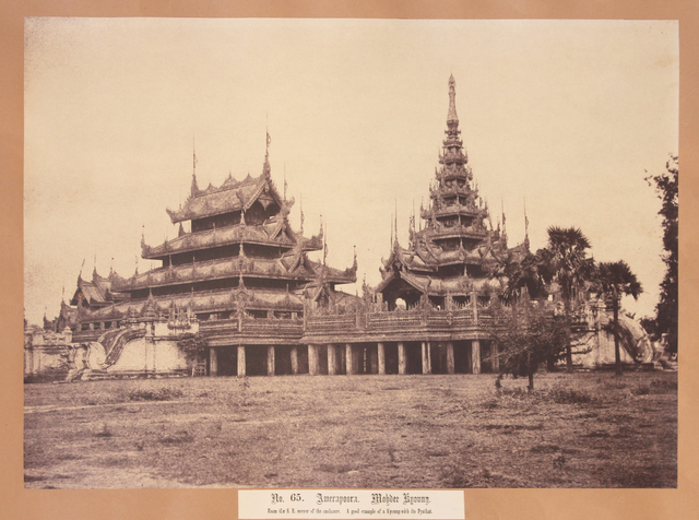 , 'Mohdee Kyoung, Amerapoora, Burma.,' 1855, Roland Belgrave Vintage Photography Ltd