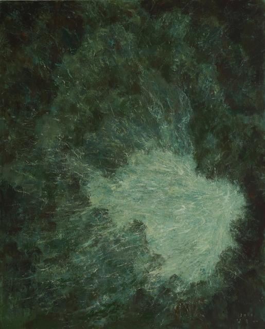 , 'Wind Hole,' 2016, Hakgojae Gallery