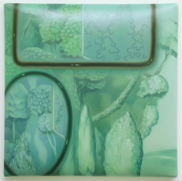 , 'Mirror,' 2015, Gallery LVS