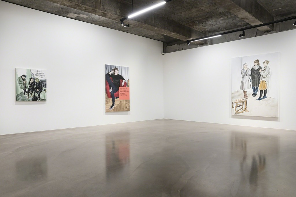 Installation view of 'Rephrase it positively' at Gallery Baton, Seoul, 2018. courtesy of Gallery Baton.