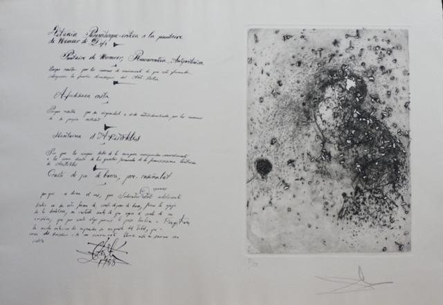 Salvador Dalí, 'La Dentelliere', 1958, Fine Art Acquisitions