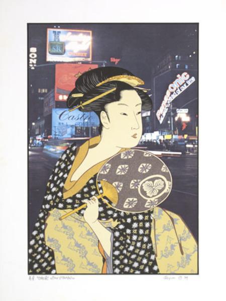 , 'Ohisai after Utamaro,' 1979, David Barnett Gallery