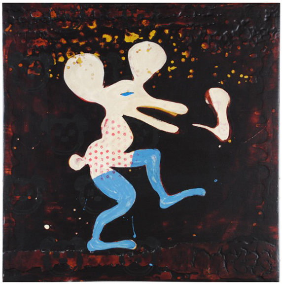 , 'Dance Child,' , FP Contemporary