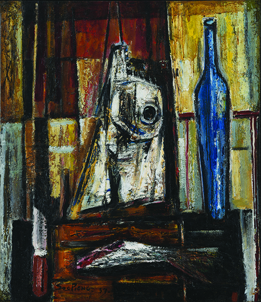 , 'Still Life with Fish and Bottle 靜物、魚與瓶,' 1957, Asia Art Center