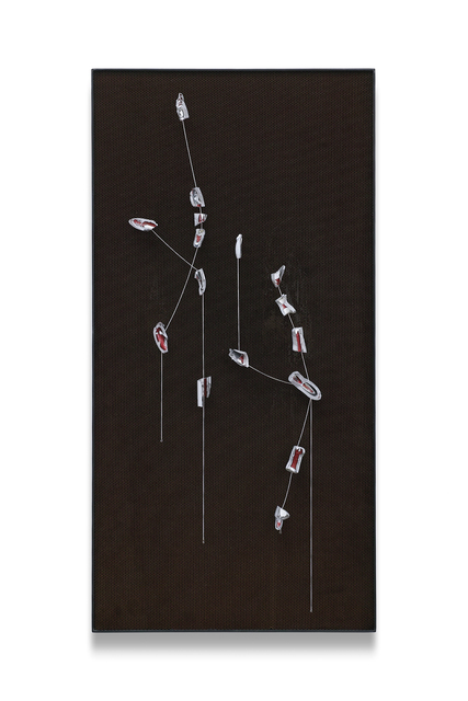 , 'Sluice (Gushing Spring),' 2016, Mathew