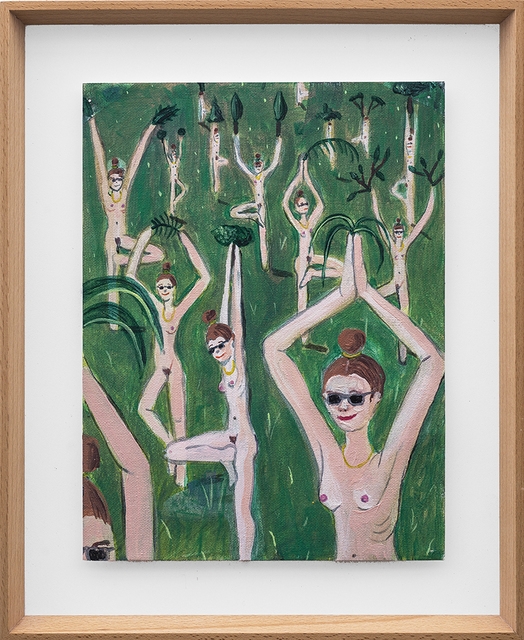 , 'Forest for rest and full body tan,' 2018, SMAC