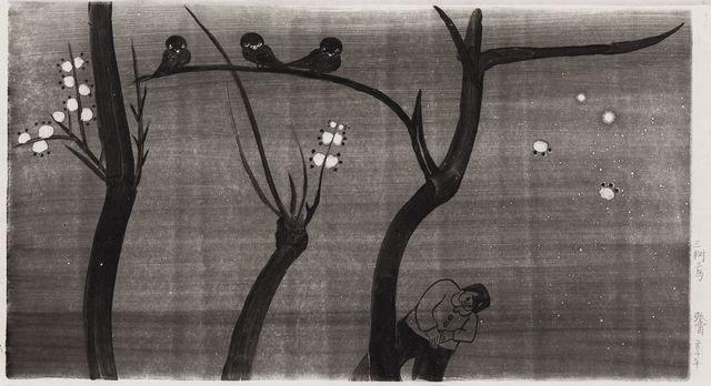 , 'Three Trees and Three Birds 三树三鸟,' 2017, PIFO Gallery