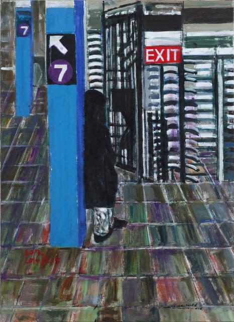 , 'Train,' 2015, Gallery LVS