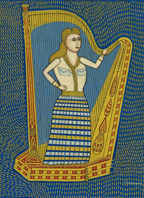 , 'Harp Girl II,' 1945, Ricco/Maresca Gallery
