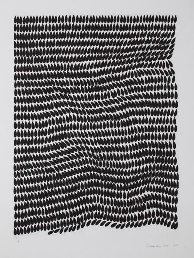 , 'Mute 23,' 2013, Atrium Gallery