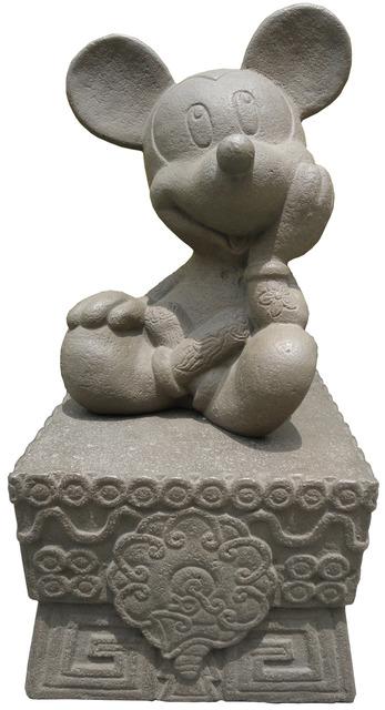 , 'Príncipe en éxtasis,' 2012, Galeria El Museo