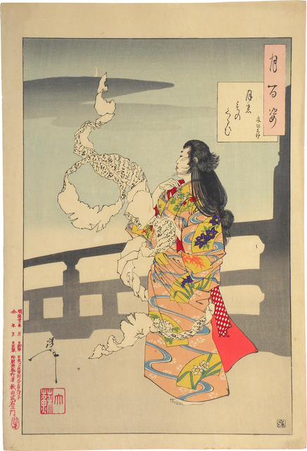 , 'One Hundred Aspects of the Moon: no. 77, Lunacy -unrolling letters,' ca. 1889, Scholten Japanese Art