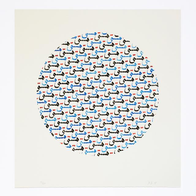 Hossein Valamanesh, 'Hasti Masti', 2019, Parasol unit foundation for contemporary art