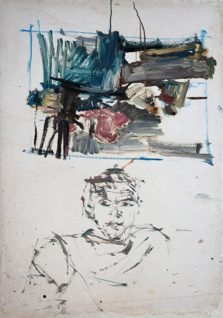 , 'Untitled,' 1982, Gallery One