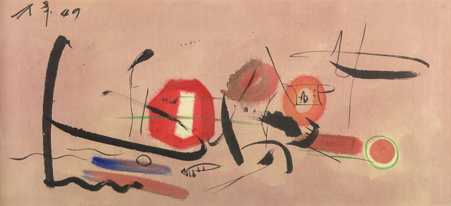 , 'Untitled,' 1960, Liang Gallery