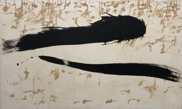 , 'Civilization Landscape Series 1,' 2007, Crossing Art