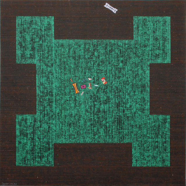 , 'SNAP #6,' 1972, Wallace Galleries