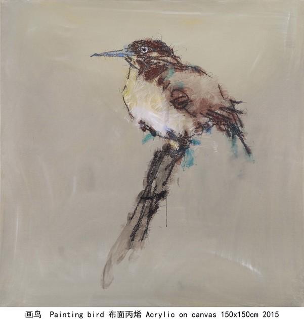 , '画鸟  Painting bird,' , Amy Li Gallery