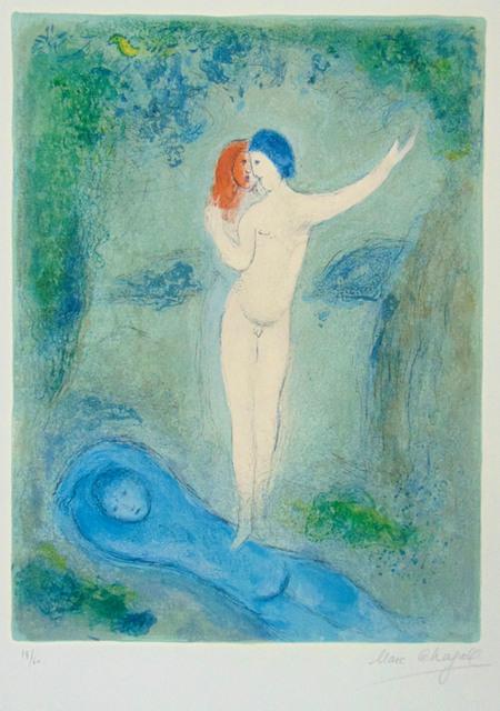 , ' Chloe's Kiss, from: Daphnis and Chloe | Le Baiser de Chloé,' 1961, Gilden's Art Gallery