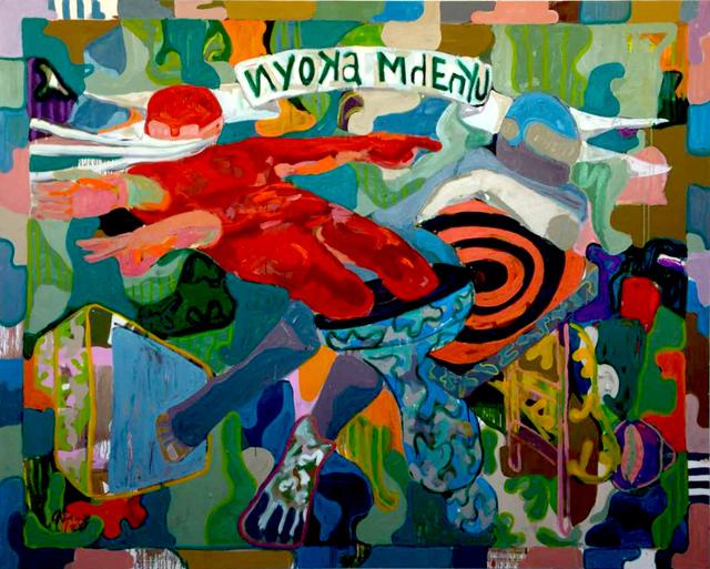 , 'Nyoka Mehnyu - The Politics of Regret,' 2018, First Floor Gallery Harare
