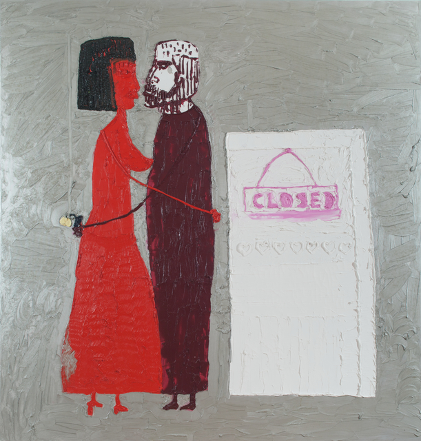 , 'Closed,' 2018, GNYP Gallery