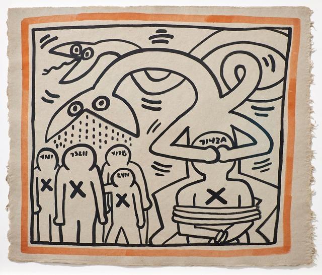 Keith Haring, 'Untitled', 1989, MARUANI MERCIER GALLERY