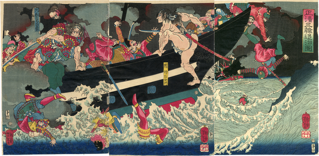 , 'Bloody Battle at Sea,' 1864, Egenolf Gallery Japanese Prints & Drawing