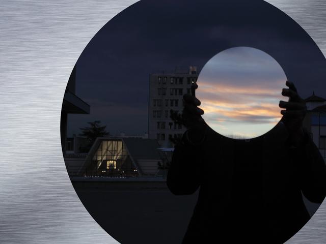, 'Reflexion(s) 1,' 2016, Officine dell'Immagine