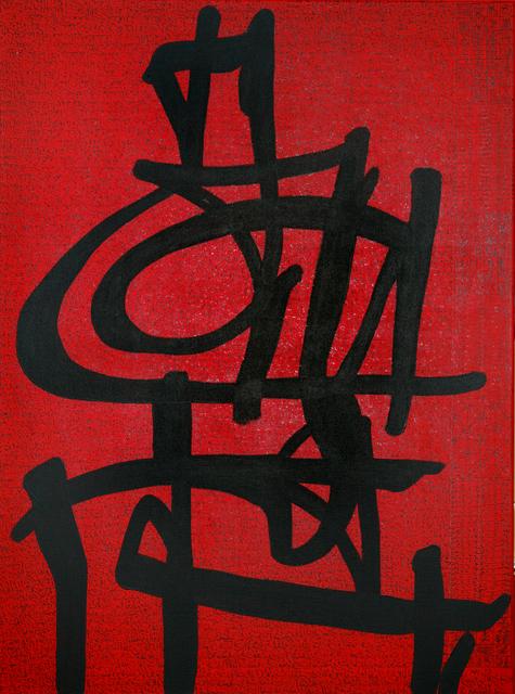 , 'Les Jardins d'Amour: le Silence n'est pas le Silence IV,' 2012, Aicon Gallery