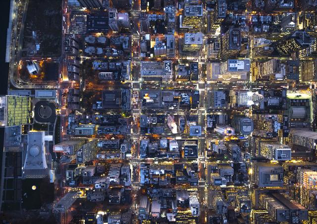 , 'Aerial Views Block Design   United Nations Headquarters,' 2017, aQur Gallery