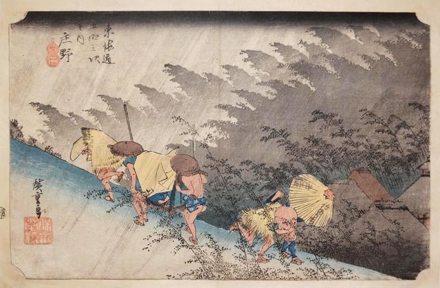 , 'Shono,' 1832-1833, Ronin Gallery