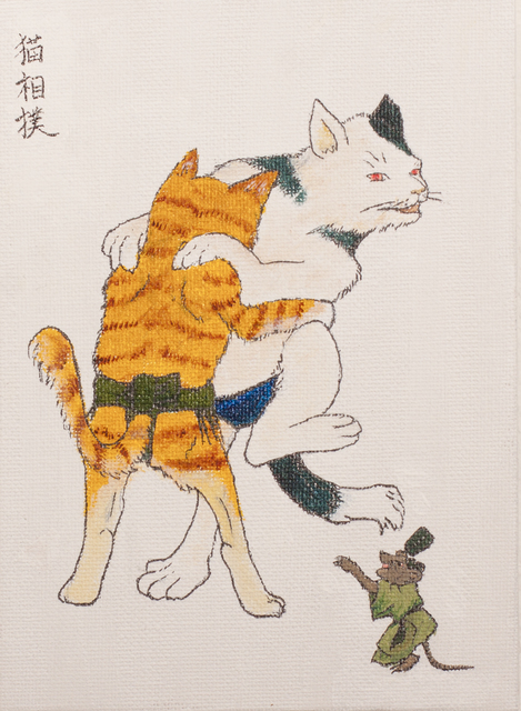 , 'Sumoneko (Sumo wrestling cats),' 2017, Micheko Galerie
