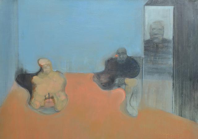 , '30112017,' 2017, CUC Gallery