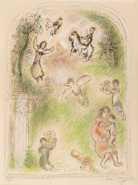 Marc Chagall, 'Le jardin de pomone (Garden of Pomona) (from In the Land of Gods album)', 1968, Heritage Auctions