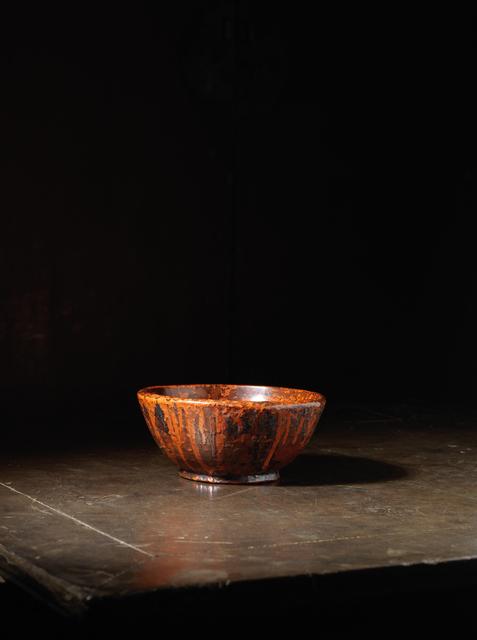 , 'A small crafted lacquer reservoir bowl, tsukuri kanshitsu bachi,' Japan: 20th century, Rasti Chinese Art