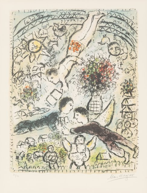 Marc Chagall, 'Le Ciel', 1984, Heritage Auctions