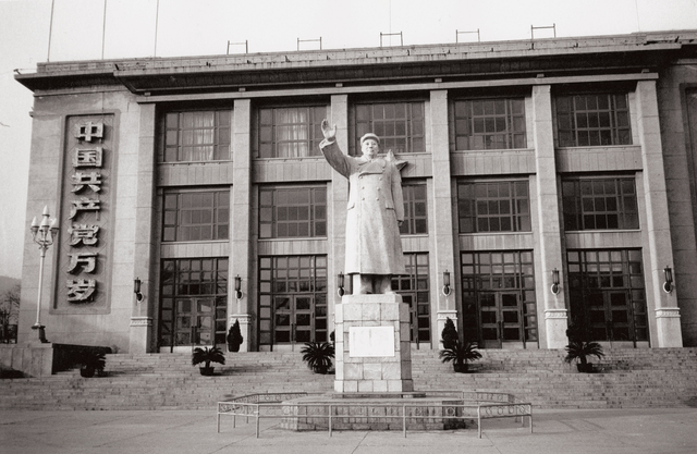 Andy Warhol, 'Statue of Mao and Building', 1982, Photography, Gelatin silver print, Phillips