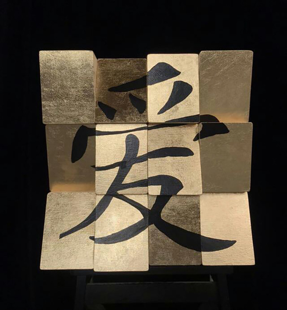 , 'Love in China, Wooden Blocks, Acrylic Paint, Gold Leaf, Canvas,Original, Signed.,' 2018, Flat Space Art