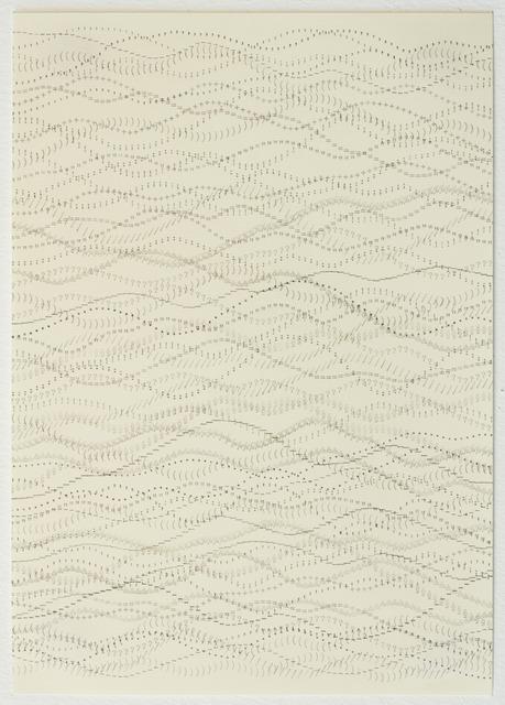, 'Analoge Sonderzeichen (4x4) 1,' 2013, Blain | Southern