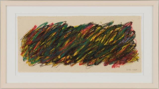 , 'Untitled,' , Maekawa + Takemura