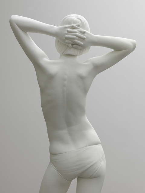 Don Brown, 'Yoko XXII', 2012, Sadie Coles HQ