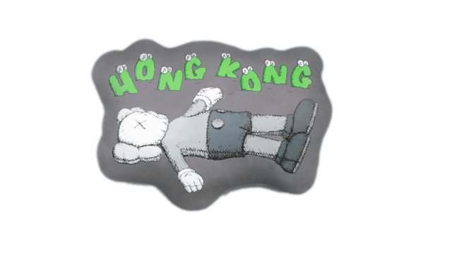 KAWS, 'HOLIDAY HONG KONG CUSHION GREY ', 2019, Dope! Gallery