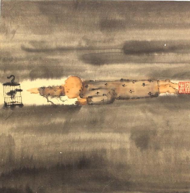 , 'Happy Man 18-7,' , Tao Water Art Gallery