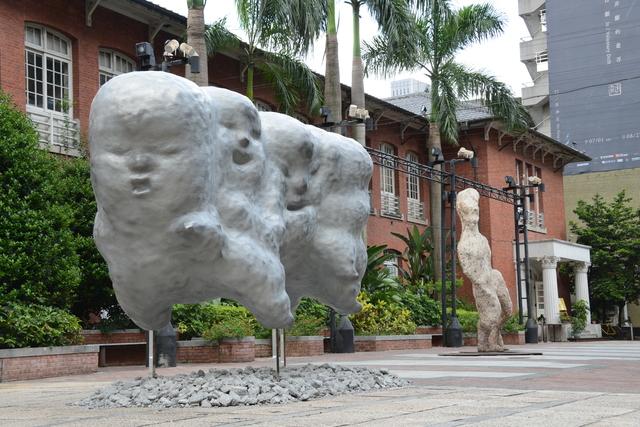 , 'Mood Swing 善變,' 2012, MOCA Taipei