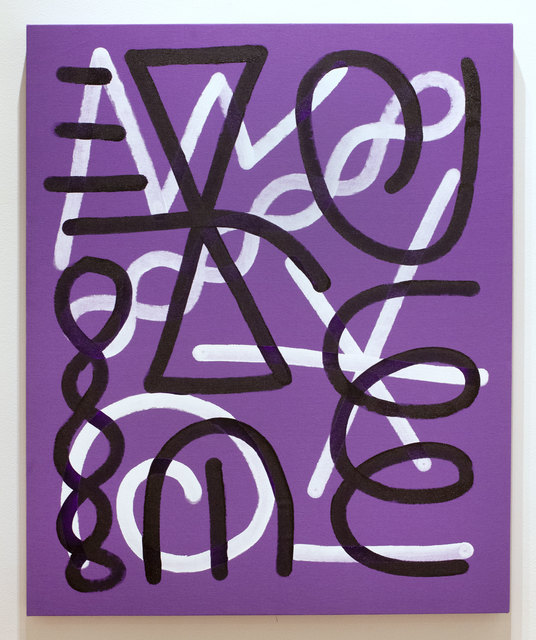 , 'Jazz Movement Study (White & Purple),' 2019, Subliminal Projects