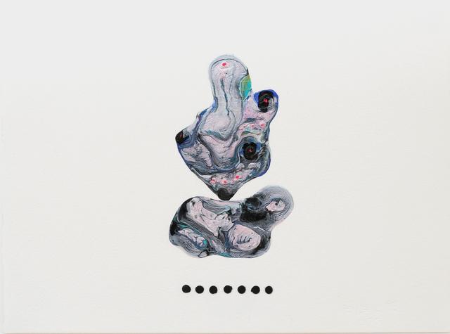 , 'Cortejo (De la serie Caligrafía del Tiempo),' 2015, Licenciado